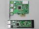 USB 3.0対応PCは年末にも NECエレ、対応チップを9月から量産