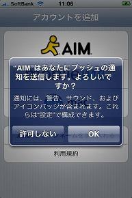 ah_aim1.jpg