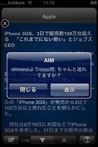 ah_aim2.jpg