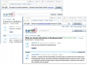 ah_toolbar.jpg
