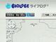 個人向けクラウドにBIGLOBEが注力 「ISPだけでは発展ない」