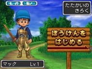 「マクドナルドのたびびとたち」のゲーム画面(C)2004