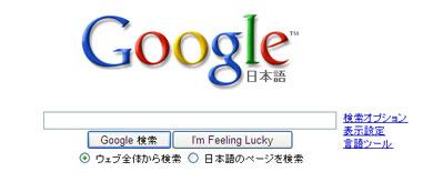 ah_newgoogle1.jpg