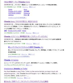 ah_newgoogle2.jpg