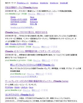 ah_newgoogle3.jpg
