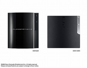 ah_ps3slim3.jpg