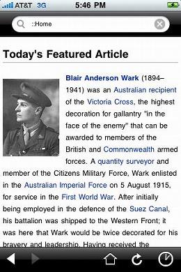 ah_wikipedia.jpg