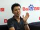 「地域性重視でYahoo!やGoogleにも勝てる」 Baiduの日本戦略
