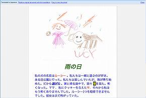 ah_docst2.jpg