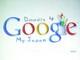Googleの記念日ロゴを作ろう 小中学生から募集、実際に表示も