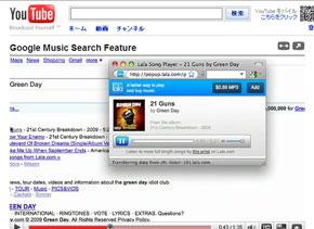 ah_music1.jpg