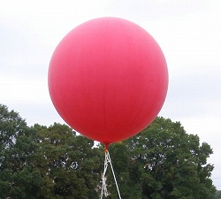 ah_balloon.jpg