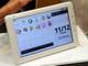 NTT東がフォトフレーム型Android端末 NGNで女性向けウィジェット配信