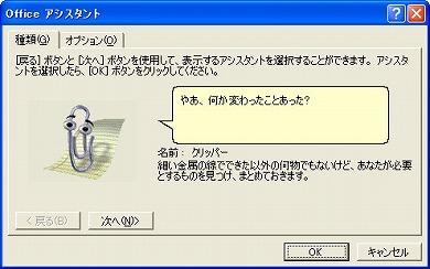 ah_seka1.jpg