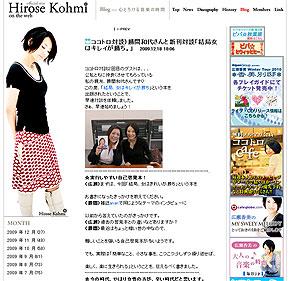 ay_hirose02.jpg