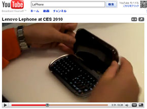 ah_lephone2.jpg