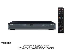 ah_D-B1005K_300.jpg