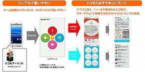 ah_new100121_00-3.jpg
