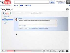 ah_buzz1.jpg