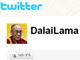 ダライ・ラマがTwitterに登場 今度は本物