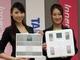 体組成計にSDカードでデータ蓄積 タニタ、日本初の新製品