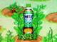 「サンシャイン牧場」で「爽健美茶」育てる 日本コカ・コーラ、mixiアプリで新ボトルPR