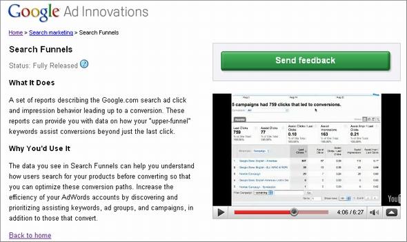 google ad innovations2