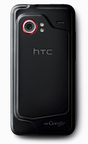ah_37365_HTCIncredibleback.jpg