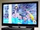 スカパー!でワールドカップを3D放送 生中継も