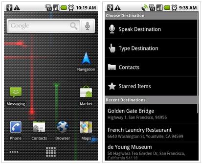 Google、Android向けGoogle Mapsに共有 ...