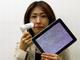 スマホで肌の状態をチェックできる新技術、富士通研究所が開発