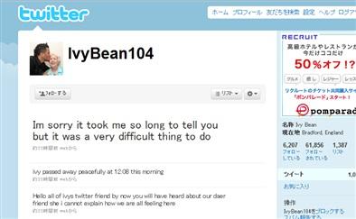 ah_bean.jpg