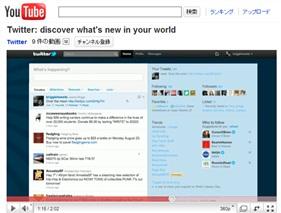 ah_twitter2.jpg