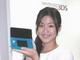 「ニンテンドー3DS」は2011年2月26日発売決定——価格は2万5000円