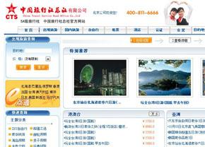 「憤青を日本に輸出しててワロタ」──尖閣問題、中国ネットユーザーの反応は (1/2)