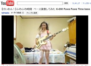 ah_fuwafuwa.jpg