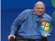 「Windows 8」はMicrosoftにとって最も危険な賭けになるか?