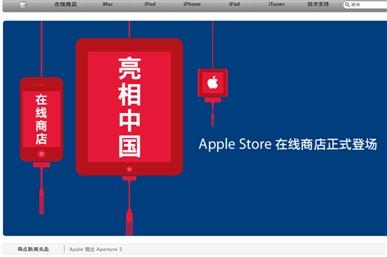 ah_store.jpg
