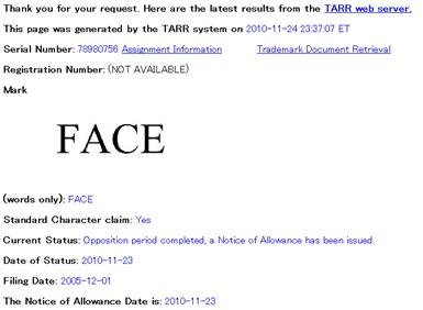 ah_face.jpg