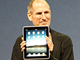 Appleを復活させた「魔法使い」、ジョブス氏の休職
