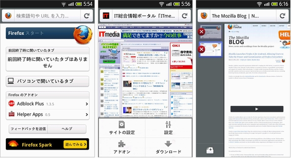 firefox pages