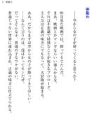 tnfigac3.jpg