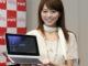 富士通、キーボード内蔵型のWindowsタブレット発売
