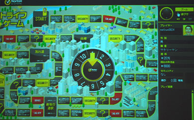 netlifegame01.jpg