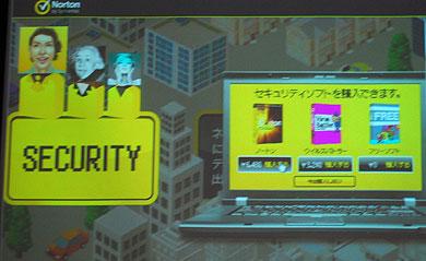 netlifegame02.jpg