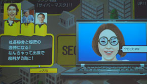 netlifegame03.jpg