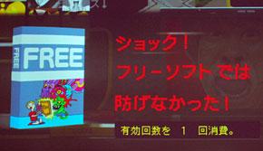 netlifegame06.jpg