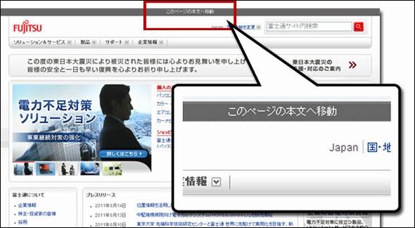 fujitsu2.jpg