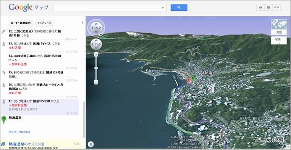 maps 3D