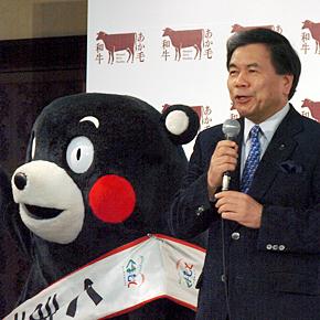 全日本あか毛和牛協会の最高顧問を務める、熊本県知事・蒲島郁夫氏。隣は熊本県のキャラクター「くまモン」